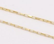 Corrente Elos Retângulos Ouro Amarelo 18k 750 (2)