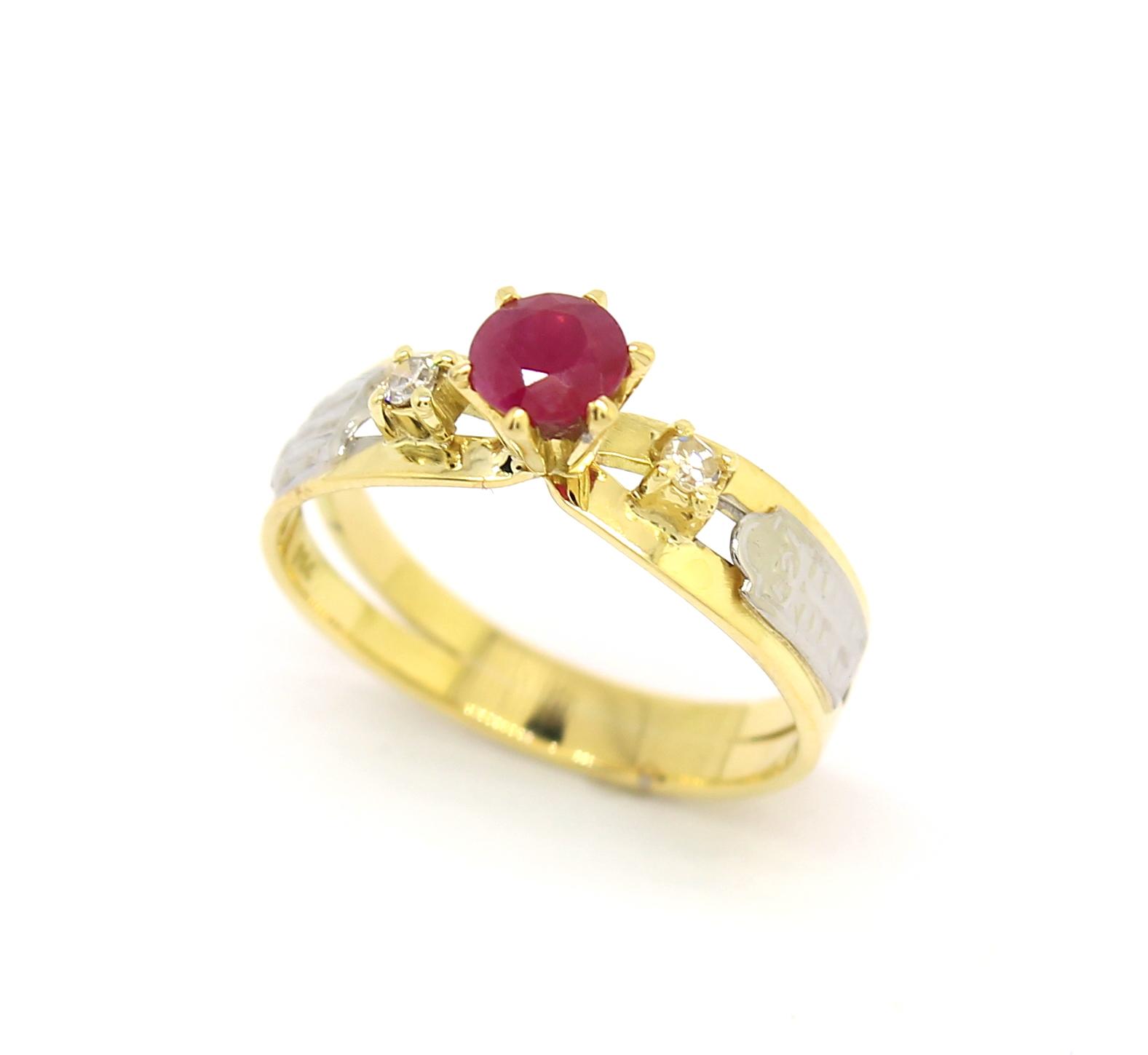Anel de Formatura Direito Rubi e Diamantes Ouro 18k 750 - Marcio ... 985341bf79